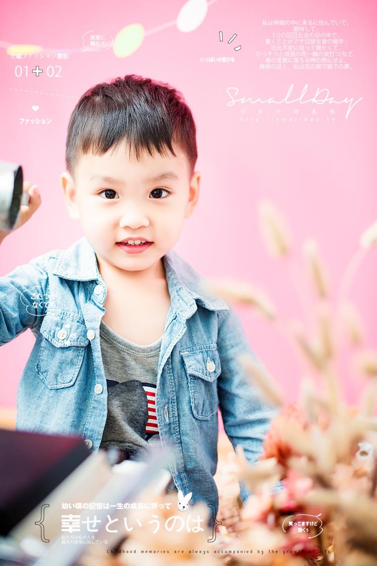 小日子寫真館 兒童攝影 兒童寫真 親子寫真 全家福-0001