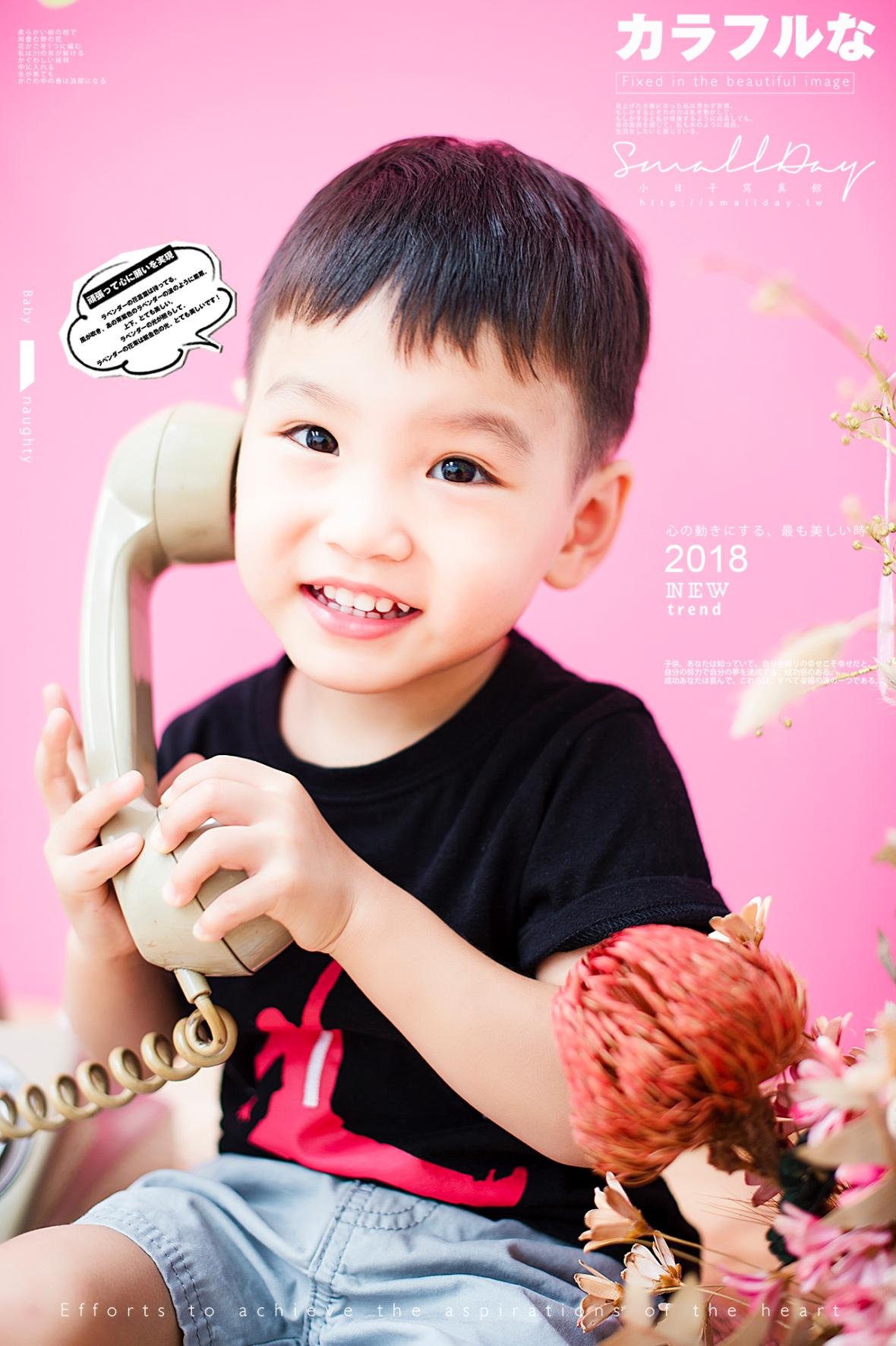 小日子寫真館 兒童攝影 兒童寫真 親子寫真 全家福-0003.jpg