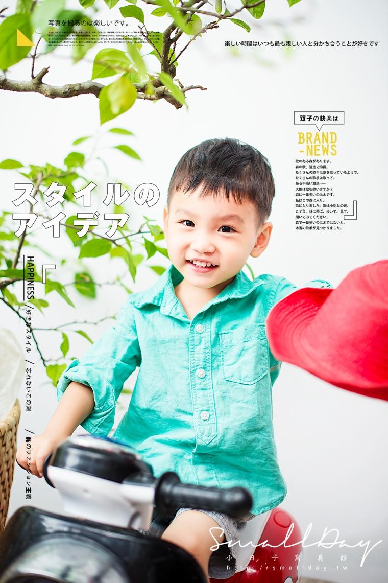 小日子寫真館 兒童攝影 兒童寫真 親子寫真 全家福-0004